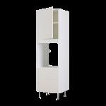 Высокий шкаф для духов+дверь/2 ящика