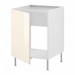 Напольный шкаф для раковины